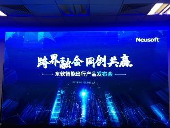 东软:幕后玩家的汽车局 | CES Asia