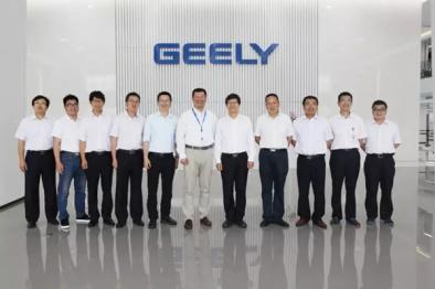 中国飞机强度研究所与吉利汽车研究院开启战略合作