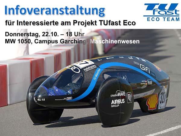 全球最节能电动车:1度电能跑 1232km