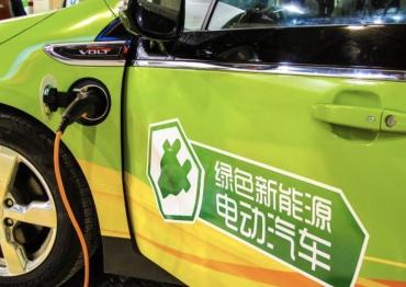 新能源汽车销量连跌3个月,车企急了:免费充电!