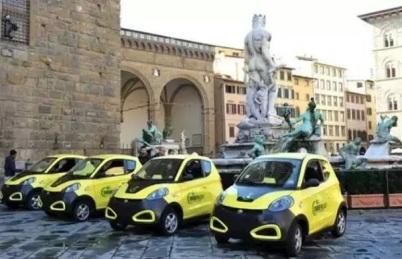 知豆獲第十一張新建純電動乘用車資質