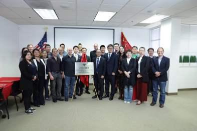 """又一家中国车企瞄准硅谷 外媒感叹中国""""智""""造力"""