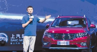 "RX5真的是""全球首辆互联网汽车""吗?"