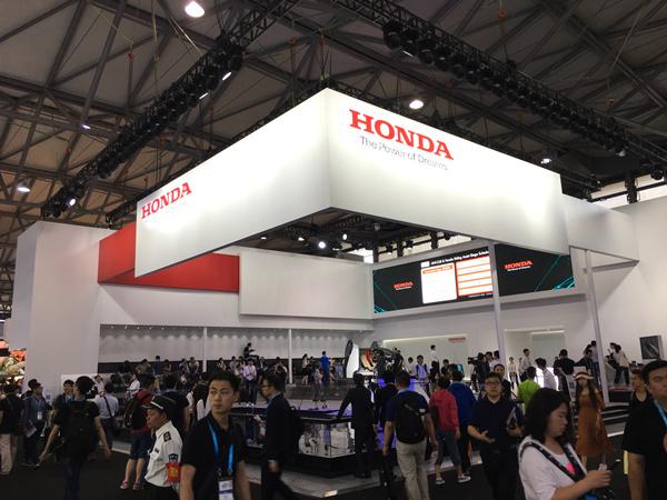 2017亚洲消费电子展Honda展台