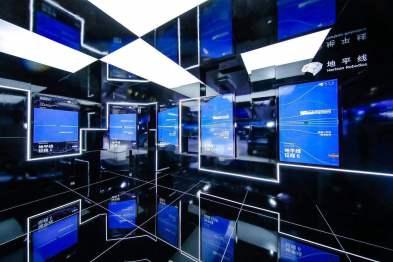 2021上海车展丨地平线发布全场景整车智能方案