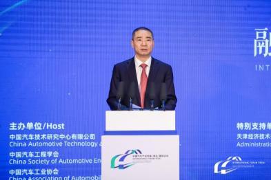 2021泰达论坛|工信部副部长辛国斌:抢抓机遇,努力开创汽车产业发展新局面
