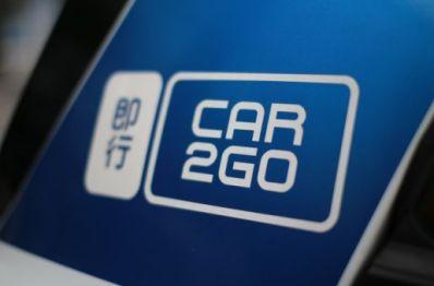 戴姆勒 car2go 和宝马 DriveNow 合并在即:世界级出行大战即将开幕
