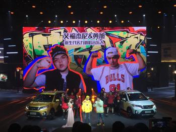 传祺GS7&GS3嘻哈营销的这一招,稳赢!