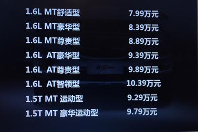 长安新CS35升级上市,售价7.99万起