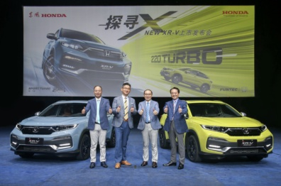 东风本田全新XR-V上市,智能安全与互联系统升级
