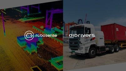 速腾聚创与Aidrivers宣布建立合作伙伴关系,为工业运输提供卓越的自动化解决方案