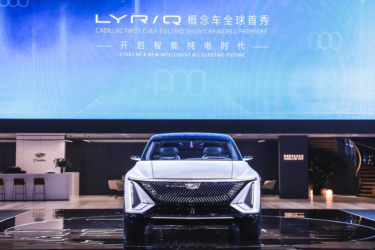 配图1:凯迪拉克智能纯电概念车LYRIQ全球公众首秀.jpg
