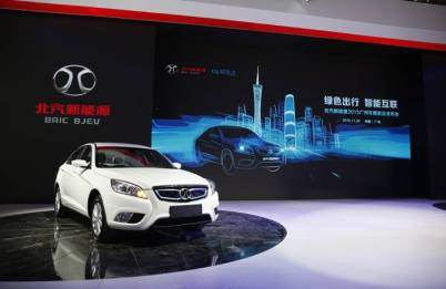 北汽镇江挂牌转让49%股权由麦格纳接手,明年将量产ARCFOX产品