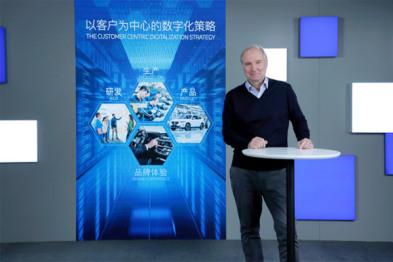宝马将在中国建立第三家合资公司,开发车内软件系统
