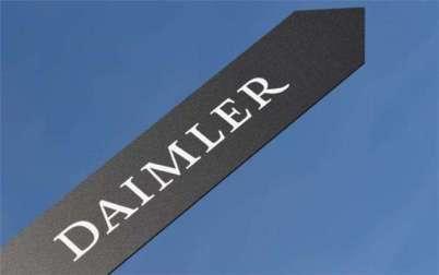 戴姆勒联手TenneT合作建立电网电池存储系统