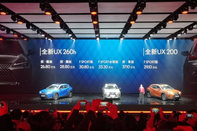 雷克萨斯UX,紧凑级SUV市场的一股清流?