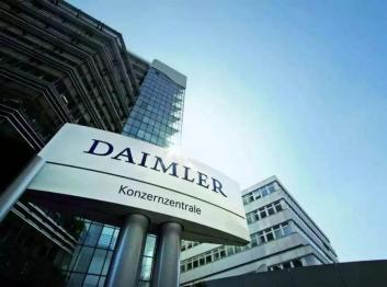 戴姆勒2020财年息税前利润同比增长53%