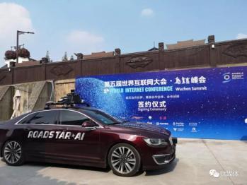 中国首家无人车公司猝死之谜丨深度