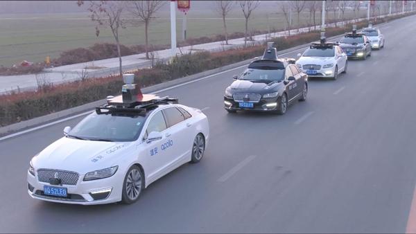 12月20日,百度无人车队在雄安新区路测