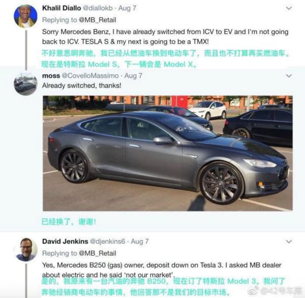 奔驰英国经销商发布的推特下的网友留言,图片及翻译均来自「42号车库」