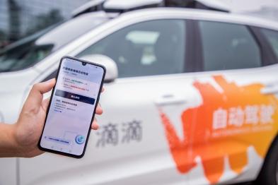 滴滴自动驾驶出租车上路,后来者的优势何在?