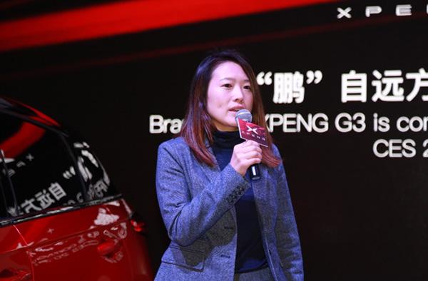 小鹏汽车自动驾驶副总裁谷俊丽