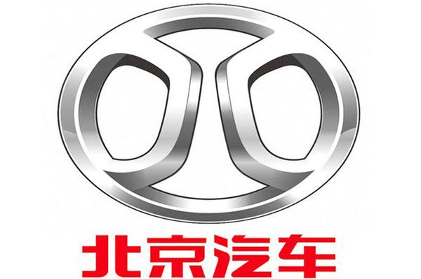 北京汽车与戴姆勒向奔驰租赁注资共5亿元