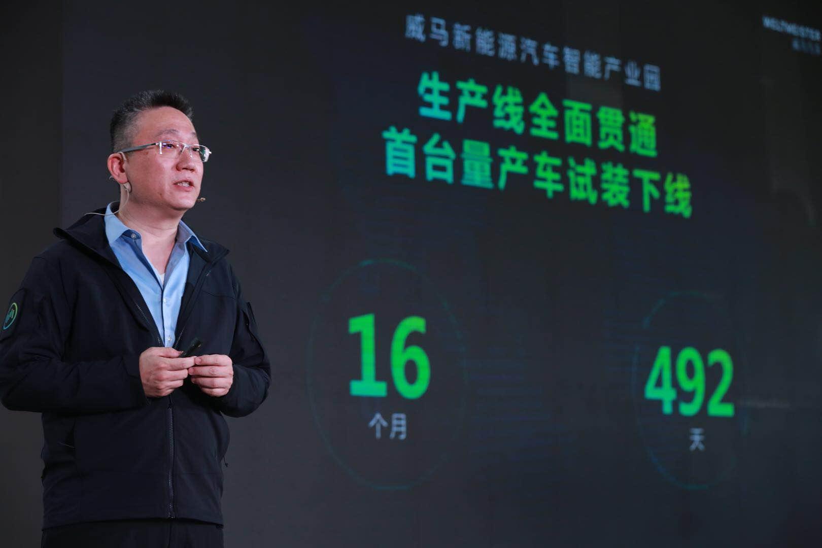 威马汽车创始人、董事长兼CEO沈晖