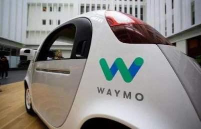 Waymo即将在洛杉矶展开自动驾驶汽车测试活动
