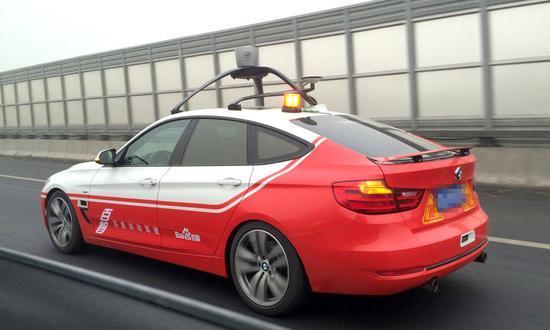 百度无人驾驶测试车