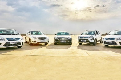 北汽2020年设7大海外运营中心,新能源汽车6月批量出口墨西哥