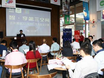 LINC2015深圳站收官:十位硬汉谈创业,不需要温情的故事