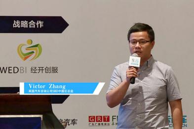 SBD中国区总监Victor Zhang:座舱内信息娱乐系统用户体验
