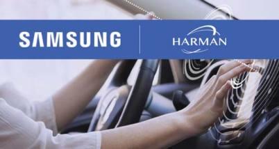 哈曼股东发起诉讼阻止三星收购