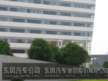 东南/新龙马/奔驰/金龙一个都不能少,东风控股福汽全盘计划显现