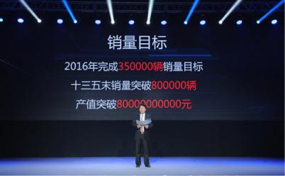 众泰SR9上市售价10.88—16.18万