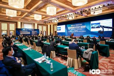 曾庆洪:中国汽车产业有机会在世界汽车产业新发展格局中脱颖而出