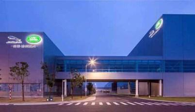 奇瑞捷豹路虎新工厂年底建成,投产SUV
