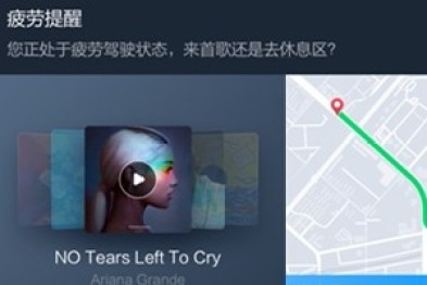 AliOS正在研究人脸识别上车,提供个性化服务