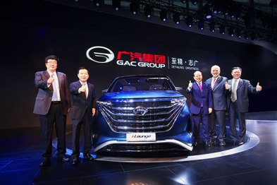 广汽集团参展2015第13届中国(广州)国际汽车展览会