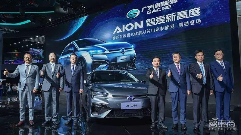 广汽新能源发布Aion S