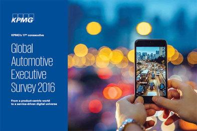 毕马威报告:2016全球汽车业高管最关注11个趋势