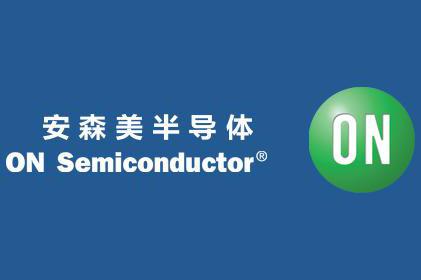 安森美半导体获取IBM毫米波雷达技术