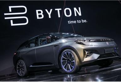 拜腾汽车计划将一汽华利汽车生产资质转移至南京