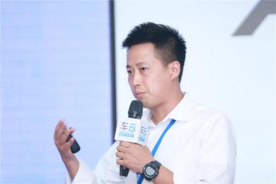 金雅拓林瑶:如何打造全生命周期的车联网安全闭环
