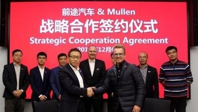 前途汽车与Mullen公司签署合作协议,将进军美国市场