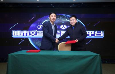 360与华鑫北斗齐力研发商用车监管设备,科技如何守护国家交通安全?