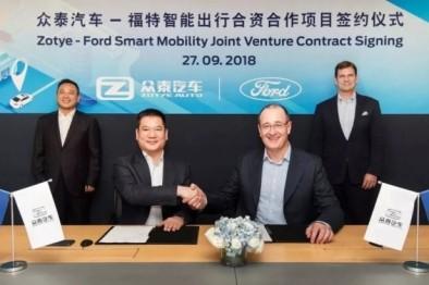 福特智能出行与众泰汽车签署合资协议,提供电动车出行方案