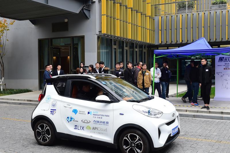 """""""智能代客泊车""""路测车辆在汽车创新港开放体验"""
