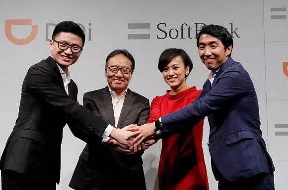 图:滴滴和软银成立合资公司运营滴滴日本业务